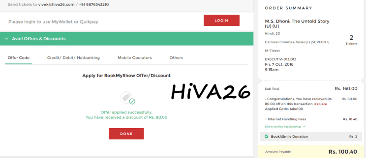 bookmyshow offers take100 proof hiva26.png