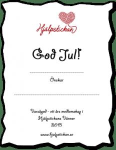presentkort_jul_2015