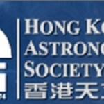 Logo-HKAS0