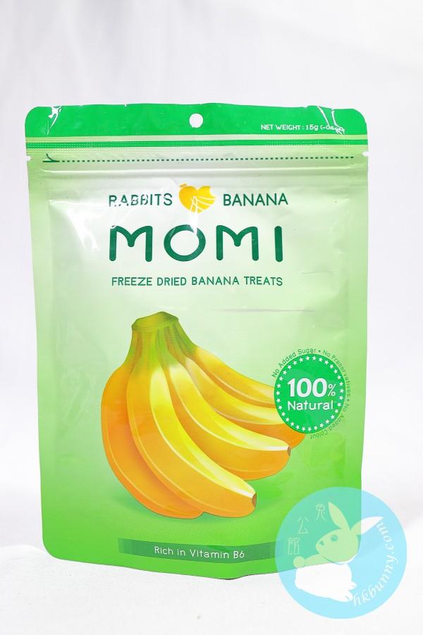 Momi 摩米 兔子香蕉凍乾小食 15g