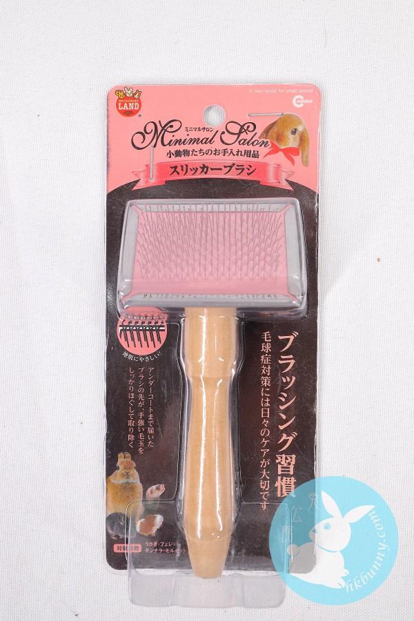 日本 Marukan Minimal Land 小動物高級木方形護膚針梳 (毛球症對策)