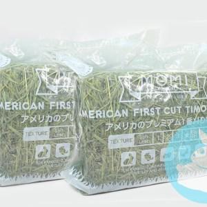 Momi 摩米 2st cut 特級二番割 提摩西(穗牧)草 Timothy 2st cut 5kg (2 x 2.5kg 袋裝)