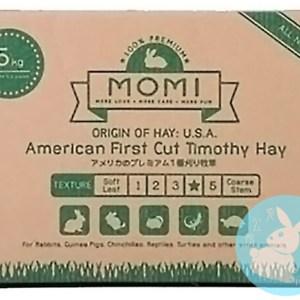Momi 摩米 1st cut 提摩西(穗牧)草 Timothy 1st cut 5kg (2 x 2.5kg 袋連盒裝)