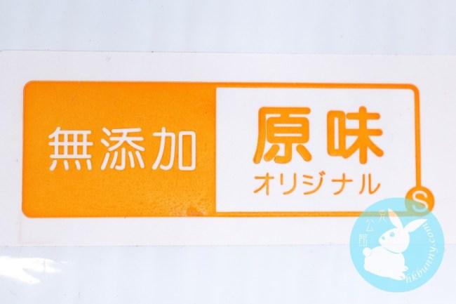 楓之屋原味尿墊 100p 33x25cm (尺半)