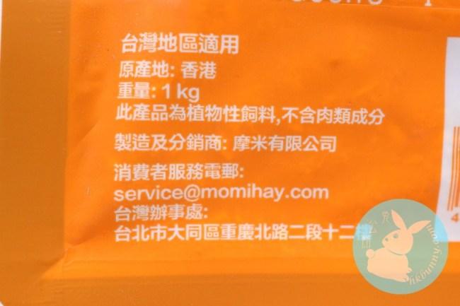 Momi 摩米 提牧草營養全T成兔糧(12 月齡以上成兔糧) 1KG