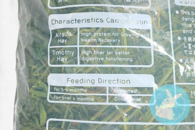 Momi 摩米 Alfalfa Hay 紫花苜蓿草 1kg