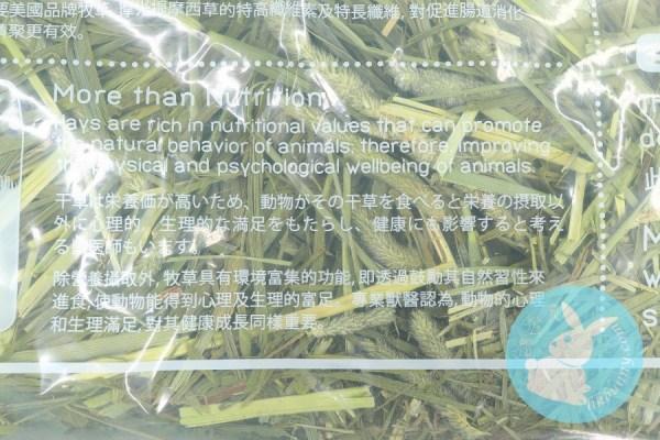 Momi 摩米 1st cut 提摩西(穗牧)草 Timothy 1st cut 2.5kg