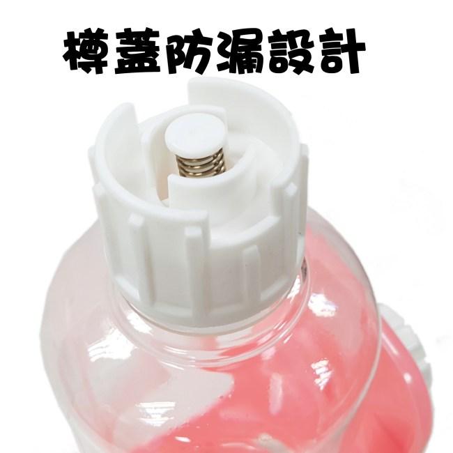 水碗型飲水器(籠外內兩用)(粉紅色)