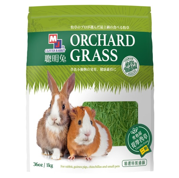 MJ 聰明兔 美國提摩西草 2割 1KG CLEVER RABBIT Timothy 2nd cut Orchard grass Hay (公價貨品)