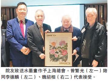 上海總會捐130萬老人利是-香港商報