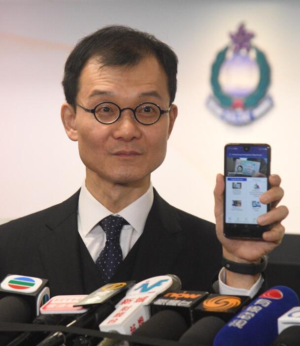 新智能身份證昨開始換領 9間中心投入服務 可手機預-香港商報