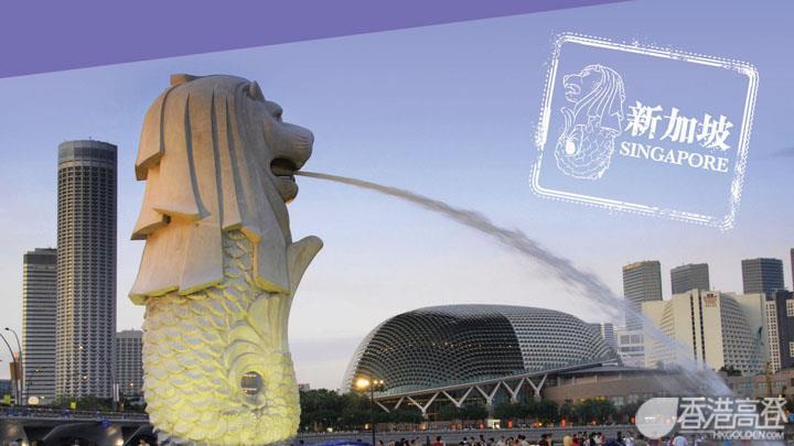 中移動新加坡5GB卡每日52蚊 - 香港高登