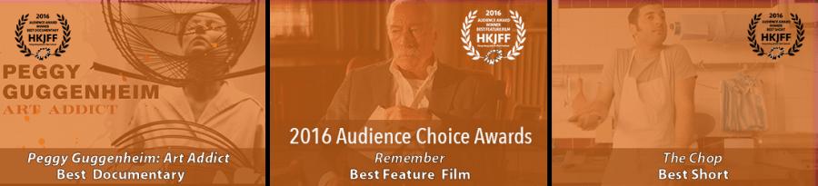 2016-audience-choice-awards2