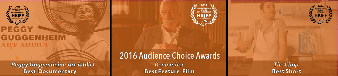 2016-audience-choice-awards2