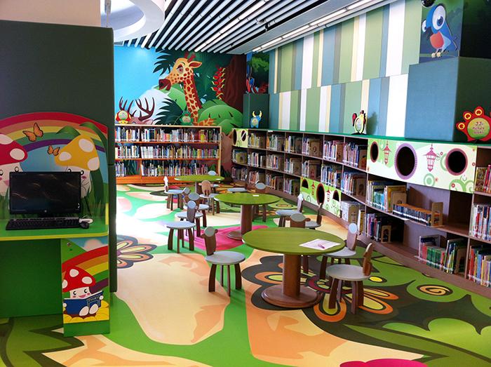 香港公共圖書館 - 簡介