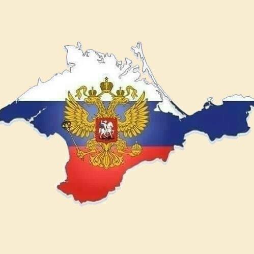 Krim Rusija
