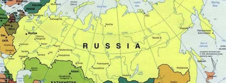 Rusija teritorij