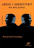 Jezik i identitet na Balkanu