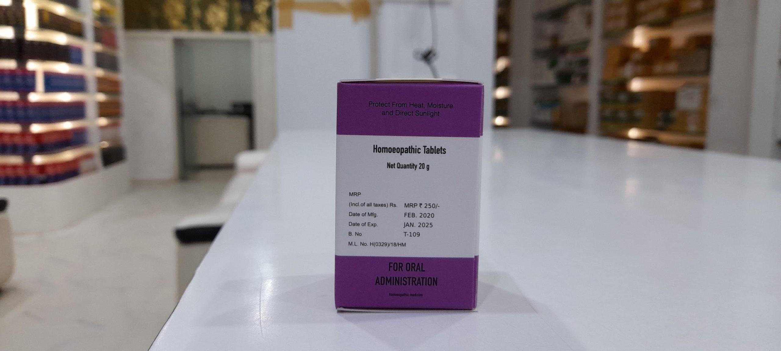 Manganum Aceticum 1x price MRP