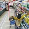 起業1年目と2年目の消費税が免除になる方法