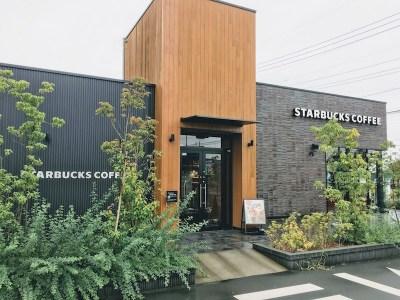 Starbucks mito 3