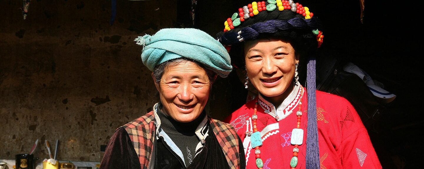 Indigenous Peoples of China