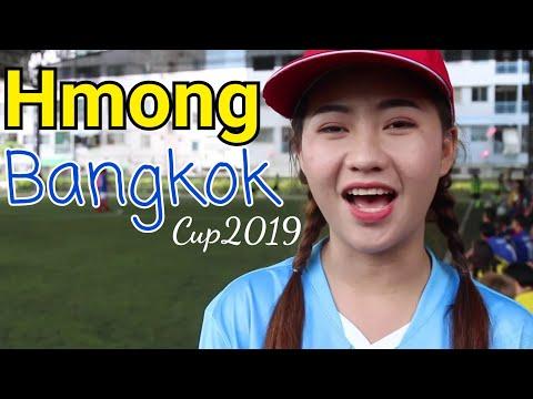 Hmong Bangkok Cup 2019 | งานที่รวมพี่น้องชาวม้งในกรุงเทพที่ใหญ่ที่สุดอีกงาน