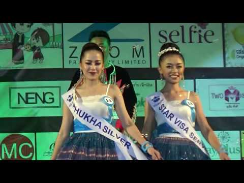 Tsom Xiong performed live on stage with Miss Hmong Thailand pageants