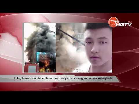Xov xwm Hmoob  ข่าวม้ง HGTV NEWS Day 09 05 62 B2 HD