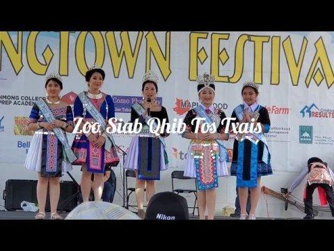 Miss Hmong Minnesota 2019 Hmong Town festival