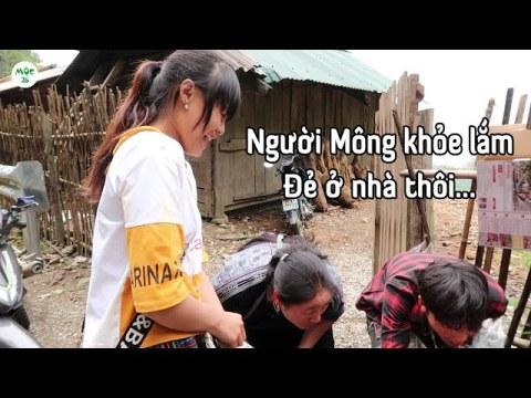 Người Mông (Hmoob) khỏe lắm, đẻ ở nhà không phải đi viện - Chuyện đẻ con của người Mông | MỘC 26