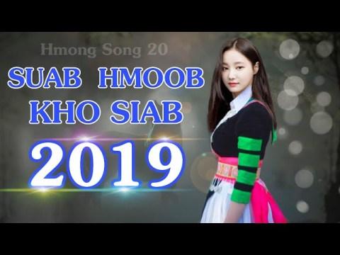 SUAB HMOOB KHO SIAB 2019 [ KHOV SIAB HEEV LI ] hmong song 2019