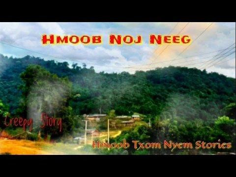 Dab Neeg Hmoob Noj Neeg.  ( Creepy Story). 12_10_2019.