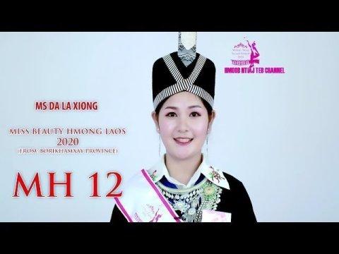MH 11-15 ntxhais nkauj ntsuab tuaj sib tw Miss beauty Hmong Vientiane Capital Laos Lak 16