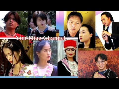 Phaj Ej Nas Ej Hmoob 2 - Hmong stars then and now 2   Nto Moo Lug