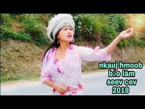 Hmoob Nyob Toj Siab (MV) Nkauj Hmoob Bảo Lâm Seev suab Nkauj Tawm tshia