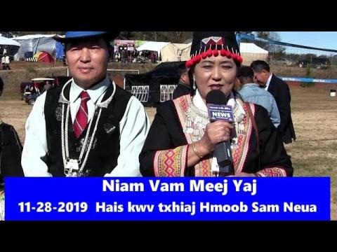 Hmoob Twin Cities News:  N.  Vam Meej Yaj Hais Kwv Txhiaj Hmoob Sam Neua