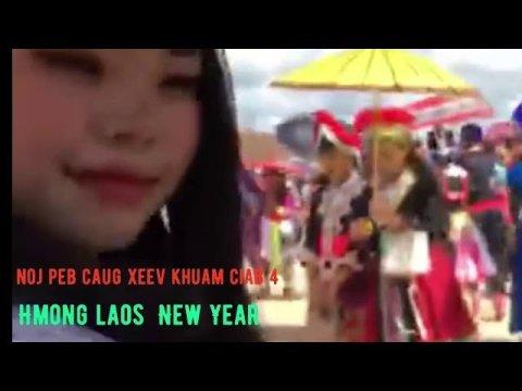 Noj peb caug xeev khuam xiab 4 hlua nkauj hmoob zoo nkauj,  Hmong Laos New Year  2019 -2020