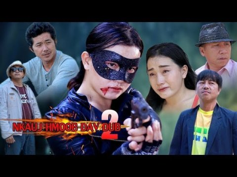 NKAUJ HMOOB DAV DUB  ep.2 [ Hmong woman hero ]