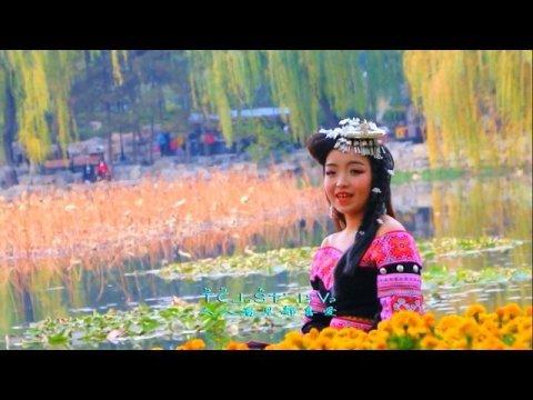 Nkauj Hmoob Zoo Nkauj Suav Teb Suab Seev - Hmong China