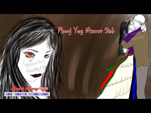 Phooj Ywg Ntxeev Siab   Hmong Scary Story 2/2/2020