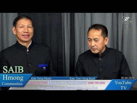 HCUTV: HmoobTebChaws Nqua Hu Tsoom Hmoob Tuaj Sau Npe