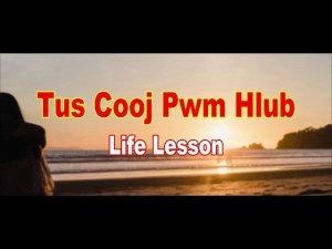 Tus Cooj Pwm Hlub (Life Lesson)