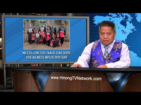 Hmong News 2/10/2020 | Xov Xwm Tshiab | News in Hmong Language | Xov Xwm Ntiaj Teb