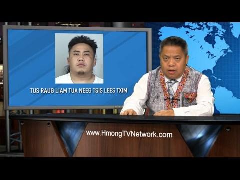 Hmong News 2/11/2020 | Xov Xwm Tshiab | News in Hmong Language | Xov Xwm Ntiaj Teb