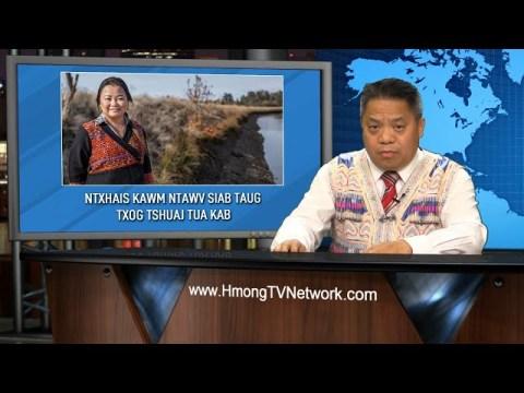 Hmong News 2/12/2020 | Xov Xwm Tshiab | News in Hmong Language | Xov Xwm Ntiaj Teb