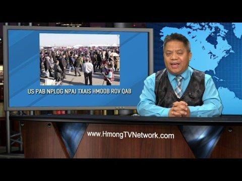 Xov Xwm 2/13/2020 | Hmong News | Xov Xwm Ntiaj Teb
