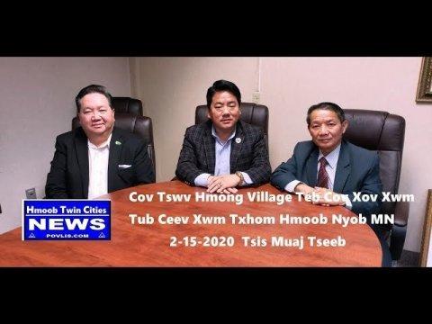 Hmoob Twin Cities News:  Hmong Village Teb Cov Xov Xwm Tub Ceev Xwm Txhom  2-15-20 Tsis Muaj Tseeb