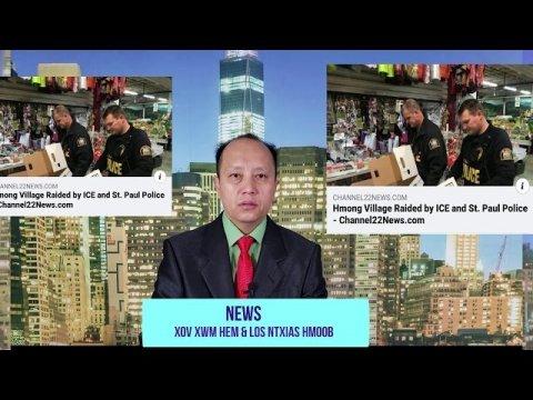 Tub Ceevxwm Puas Tau Tuaj Tshawb Khw Hmong Village ? News In Hmong Language