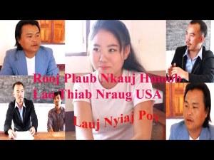 Rooj Plaub Nkauj Hmoob Nplog Thiab Nraug Hmoob Me Ka. Full Movie 20/2/2020